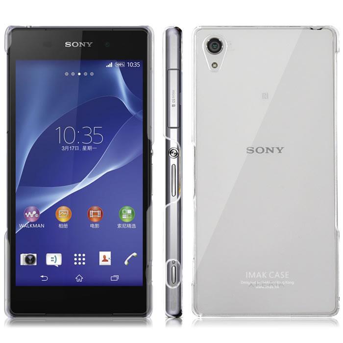 Sony Ericsson Z2 Price 36000   Pail Bane Khan   Jhelum